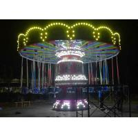 Buy cheap Adjustable Speed Flying Chair Ride With Lift Swing And Rotation Function from wholesalers