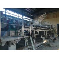 Buy cheap Right Hand Type Copy Paper Making Machine Waste Paper Recycling Machine from wholesalers