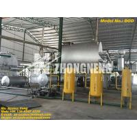 Buy cheap Series DOD Waste Oil Distillation & Converting System for Diesel Oil from wholesalers