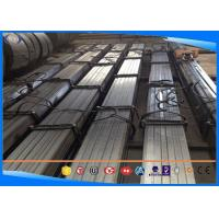 Buy cheap 4 - 60mm Thickness Casing Hardened Steel Flat Bar For Railway Spare Parts from wholesalers
