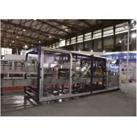 Buy cheap B601500 Gift Box Can Packaging Machine 380v 50hz High Degree Of Automation from wholesalers