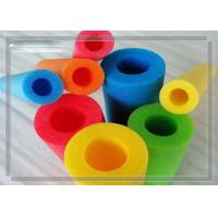 Buy cheap 18 Shore EPE Foam Tube , Red Blue Yellow Green Protective Foam Tube from wholesalers