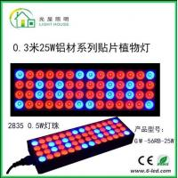 Buy cheap Bar Waterproof Hydroponic LED Grow Light Durable , High Brightness product
