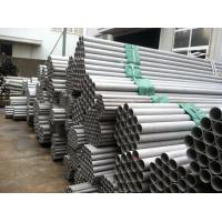 Buy cheap ASTM AISI ASME SUS Seamless Stainless Steel Tubing 1-50mm Wall Thickness from wholesalers