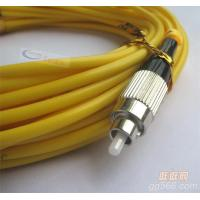 Buy cheap FC-FC Simplex Fiber Patch Cord For FTTH , CATV, LAN , MAN , WAN from wholesalers
