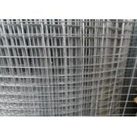 "Buy cheap 4 Inch Stainless Steel Welded Wire Mesh 1/4"" Open Sized Design from wholesalers"
