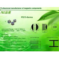 Buy cheap PD75 Series 1.2μH~1000μH SMD Unshield Power Inductors Round Size from wholesalers