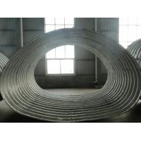 Buy cheap Horseshoe shape corrugated steel pipe from wholesalers