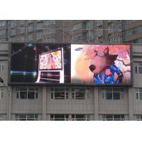 Buy cheap High Definition P6 SMD Outdoor Front Service LED Display Full color Energy product