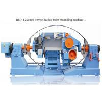 Buy cheap 1250 Wire Bunching Machine Stranding Copper Wire PVC Wire Al Wire And Below 7 Wires Conductor from wholesalers