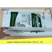 Buy cheap Waterproof LDPE Heavy Duty Storage Bags Vertical Form Fill Seal For Fertilizer from wholesalers