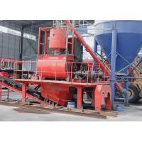 Buy cheap hot selling JQT fully automatic  precast concrete hollow core slab  former production line from wholesalers