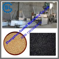 Buy cheap high efficient sesame seeds cleaning and drying machine from wholesalers
