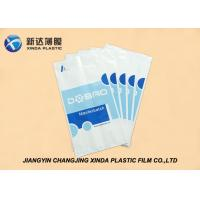 Buy cheap Form Fill Sealing FFS Plastic Packaging film Storage Bags With Customized Logo from wholesalers