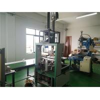 Buy cheap Small Size rigid Box Forming Machine High Output Fast Speed Cycle With Fool Boot Model from wholesalers
