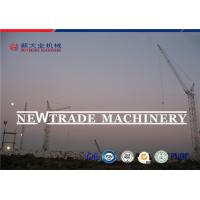 Buy cheap Max Capacity 10T Construction Electric Tower Crane With 65m Jib QTZ125-6015 from wholesalers