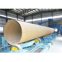 Buy cheap Factory Manufacture PE coating Anticorrosion lsaw steel pipe FROM TIANJIN from wholesalers