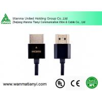 Buy cheap 100% Oxygen free copper OFC Gold Plated HDMI cable 2.0 from APBG product