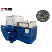 Buy cheap 1000kg/h D2 One Shaft Plastic Shredder Machine Waste Plastic Container Shredder from wholesalers