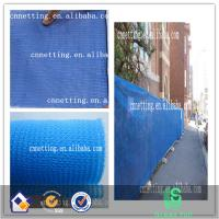 Buy cheap Wind protection net/anti wind net/windscreen mesh/windscreen dust net from wholesalers