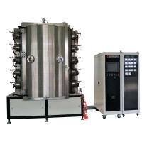 Buy cheap PVD Arc Plating  Machine,  Arc Silver and Gold Plating System,  Cutting Tools TiN hard coating film from wholesalers