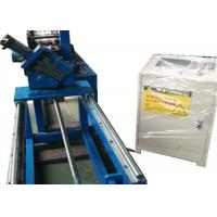 Buy cheap 50Hz 6330 MM Ceiling Tiles Making Machine PLC Control System CE BV Listed from wholesalers