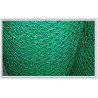 Buy cheap hexagonal wire netting from wholesalers