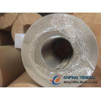 Buy cheap Durable Stainless Steel Woven Wire Mesh, Reversed Dutch Twilled WeaveTypes from wholesalers