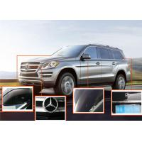 Buy cheap 360 Degree car monitoring camera Bird view system for car safety driving from wholesalers
