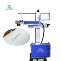 Buy cheap Automatic Laser Printer Machine| For Plastic Pipe Production Line from wholesalers