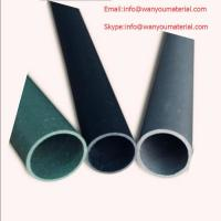 Buy cheap Sell Plastic Pipe - PVC Water Pipe info@wanyoumaterial.com from wholesalers