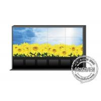 Buy cheap 46inch Narrow BezeL DID Video Wall DID Monitor Wall Digital Signage Advertising Display from wholesalers