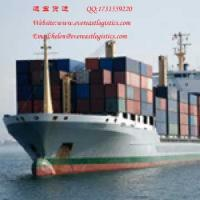 Buy cheap Sea freight shipping from Shenzhen,China to worldwide from wholesalers