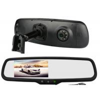Buy cheap Touch Screen Rear View Mirror Reverse Camera For Car / Truck / Bus from wholesalers