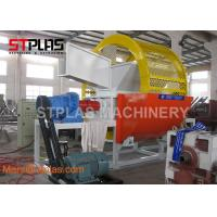 Buy cheap High Efficient Tyre Recycling Plant Used Tire Rubber Shredder For Sale from wholesalers
