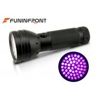 Buy cheap 51 LED 395NM Ultraviolet Black Light Detector for Dog Urine, Pet Stains, Bed Bug from wholesalers