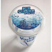 Buy cheap Disposable plastic cups lid PP PET Cups lid OEM Accepted FDA EU approved Made from China manufactory from wholesalers