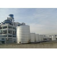 Buy cheap High Spray Tower Washing Powder Production Line Eco - Friendly Feature product