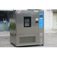 Buy cheap 1000 Liter  -40~150C Temperature Humidity Control Chamber with big inner size from wholesalers