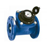 Buy cheap Pulse Output Turbine Water Meter Removable DN80 from wholesalers