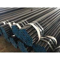 Buy cheap Newly produced API 5L GR.B / ASTM A106GR.B Seamelss Carbon Pipe from Hebei China Borun product