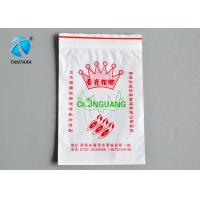 Buy cheap PVC Frosted plastic zip pouches / Bags with international certcification from wholesalers