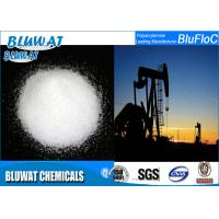 Buy cheap PHPA Extra High Molecular Weight Saltless Polymer Oil Drilling Chemical from wholesalers