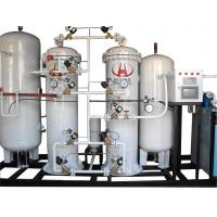 Buy cheap Industrial And Medical Liquid Oxygen Plants Lower Pressure Air Separation Plant from wholesalers