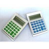 Hydropower calculator
