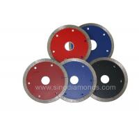 Buy cheap High Speed Diamond Tile Saw Blade 110mm Tile Cutter Blade Long Cutting Life from wholesalers