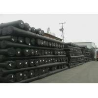 Buy cheap Black Color High Density Hdpe Geomembrane Pond Liner for lake from wholesalers