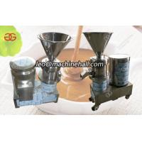 Buy cheap Good Quality Peanut Butter Grinding Making Machine Equipment Manufacturer|Supplier|Price from wholesalers
