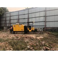 Buy cheap Easy To To Operate USED HDD Machine High Capacity For Mining And Tunnel Drilling product
