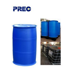 Buy cheap AAEM 2 Methacrylate Monomer , 21282 97 3 Acetoacetate Ester product